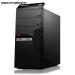 Máy tính để bàn (Desktop) Lenovo Idea Center H320 (57-126040)
