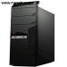 Máy tính để bàn (Desktop) Lenovo Thinkcentre M58e (7298R81)