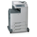 Máy in laser đa chức năng HP Color LaserJet CM4730x MFP (CB481A)