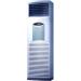 Máy lạnh NAKAGAWA tủ đứng, 2 cục, 2 chiều, NP-A241