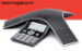 Polycom SoundStainon IP7000