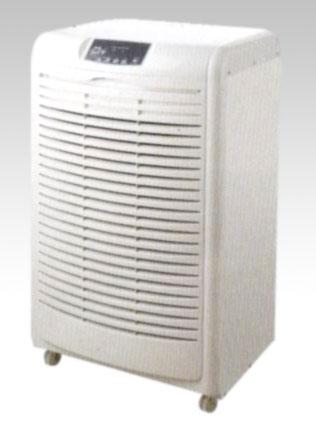 Sử dụng máy hút ẩm một cách hiệu quả